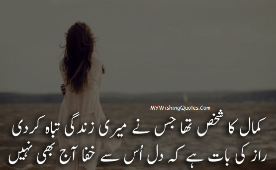 Ba Mohazzab Hai Zindagi Apni