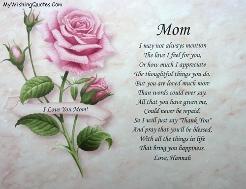 I Love You Quotes for Mom