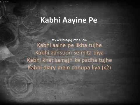 Kabhi Khat Likhna Kabhi Khat Jalana