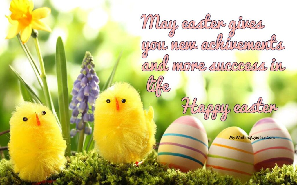 Lovely Easter Wishes