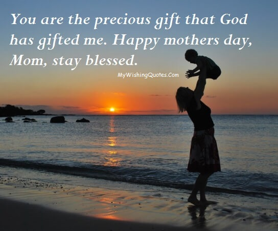 Happy Mothers Day Mom Quotes