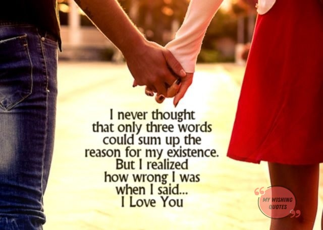 Sweet Love You Messages SMS, Love SMS Quotes And Wishes - My Wishes