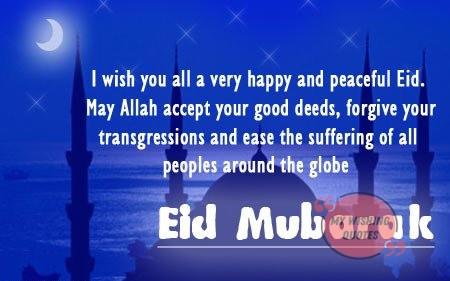 Eid Mubarak Quotes Wishes And Eid Mubarak Sms My Wishing Quotes