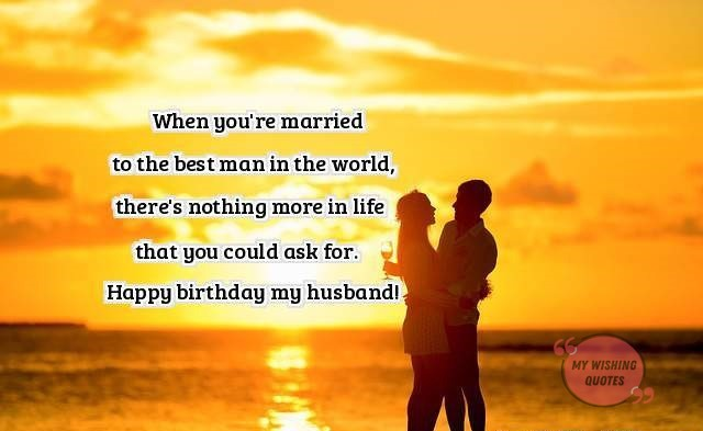 Happy Birthday Messages For Your Husband