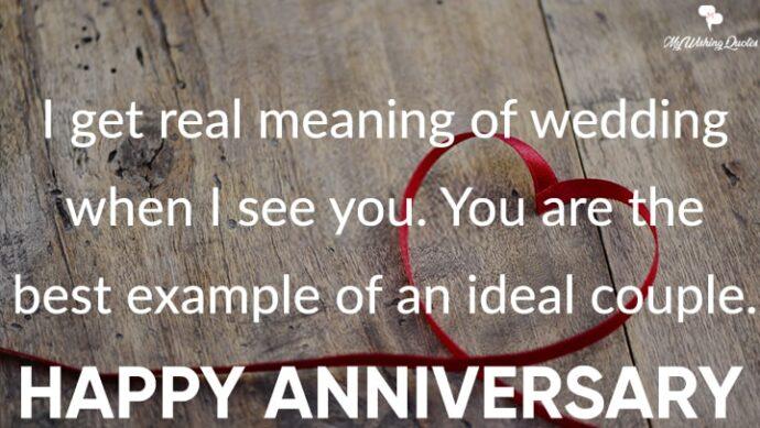 Happy Anniversary SIS