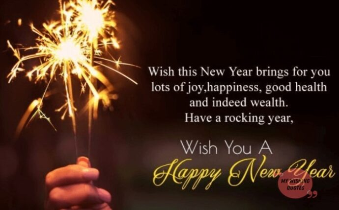 Best Happy New Year Messages 2020