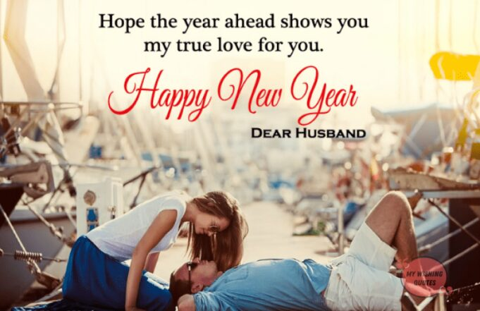 Happy New Year Quotes for Husband