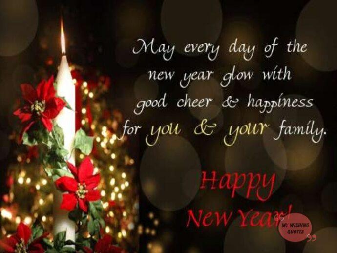 HappyNew Year Greetings