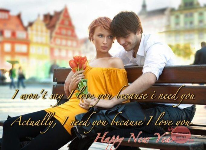 Happy New Year Messages Sweetheart