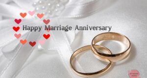 Marriage Anniversary Wishes for Spouse