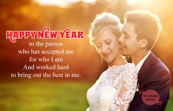 Romantic Happy New Year Messages Sweetheart - My Wishes Quotes