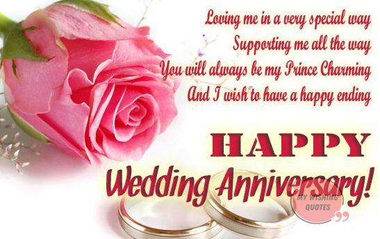 Wedding Anniversary Wishes to Couple