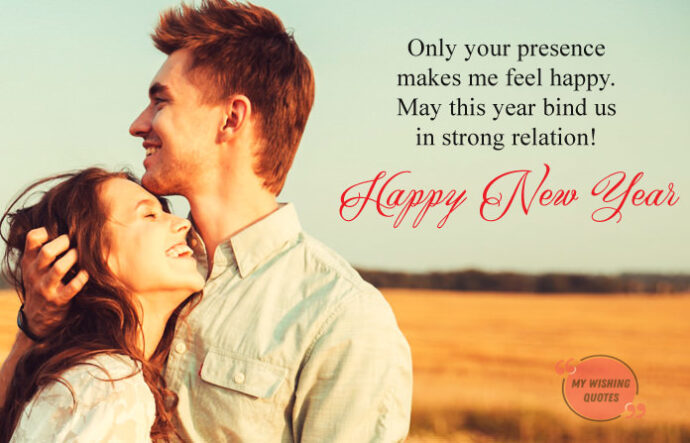 New Year Love Messages for Him