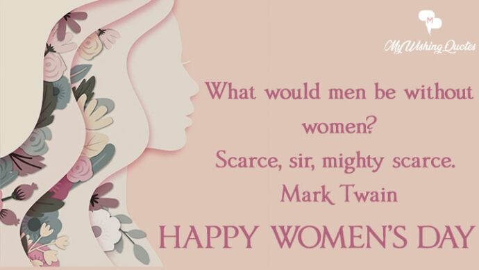 inspirational womens day quotes